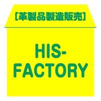 HIS-FACTORY